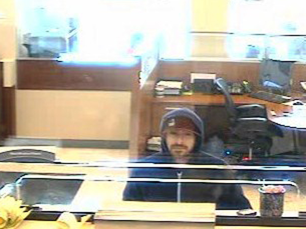 Investigators said the man shortly before 12:30 p.m. walked into the bank on Second Street near Pine Street, handed over a demand note and threatened the teller with a bomb. (PPD)