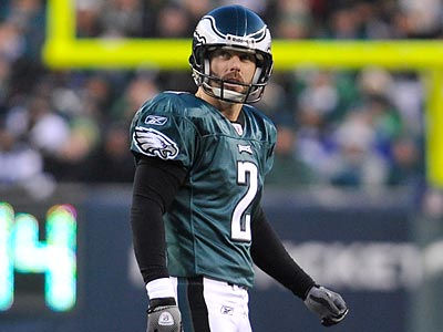 Former Eagles kicker David Akers was the victim of an alleged Ponzi scheme from 2007 to 2009. (Clem Murray/Staff file photo)