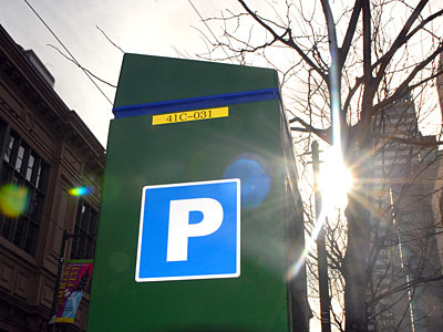 Philadelphia Parking Authority kiosk on 12th Street near Reading Terminal Market.  ( Tom Gralish / Staff Photographer )