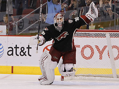 The Flyers have acquired the rights to Phoenix Coyotes goaltender Ilya Bryzgalov. (Ross D. Franklin/AP file photo)