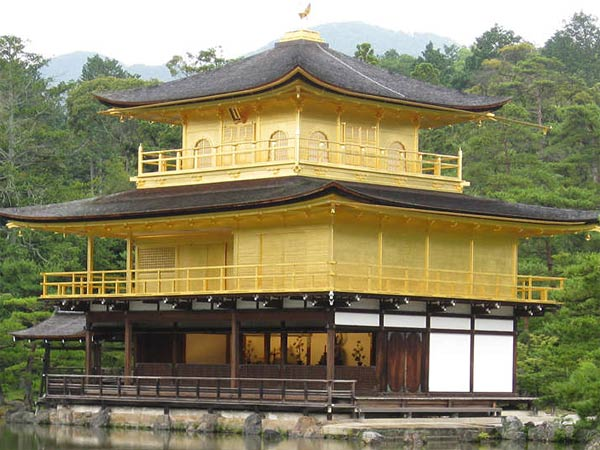 The Golden Pavilion in Kyoto, Japan, was photographed on July 2 by Kathleen Greshock of Berwyn.