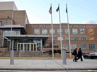 School District HQ on Broad Street.