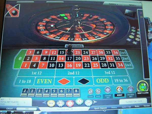 A computer screen in Atlantic City, N.J., shows an Internet roulette game in which the ball landed on No. 18 on the international site of the partypoker website on Nov. 19, 2013. The company is partnered with the Borgata Hotel Casino and was allowed to begin offering Internet gambling throughout New Jersey. (AP Photo/Wayne Parry)
