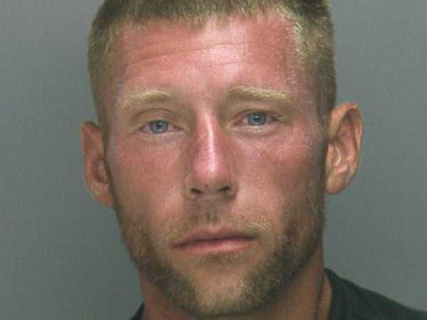 William Edwards is charged in three Philadelphia bank robberies. (Photo courtesy of Philadelphia police)