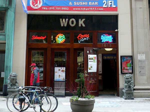 Wok at 1613 Walnut St. since 1993.