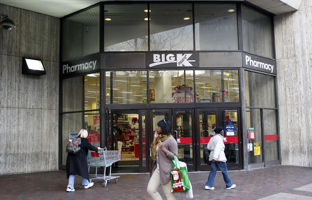 The Gallery at Market East entrance to the Kmart store. The Kmart site is now part of PREIT´s holdings.
