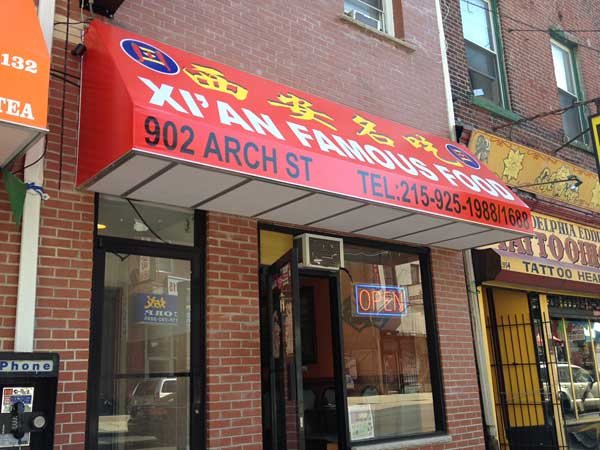 Xi´an Famous Food at 902 Arch St.