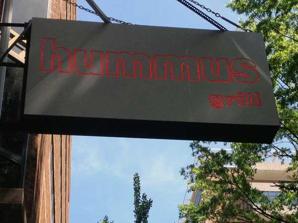 Hummus Grill at 212 S. 11th St.