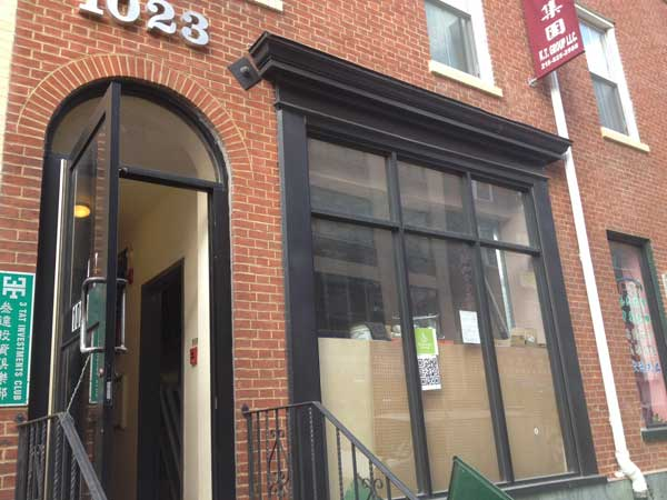 Future home of Simply Shabu, 1023 Cherry St.