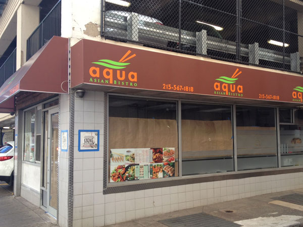Aqua, opening later this month at 120 S. 15th St.
