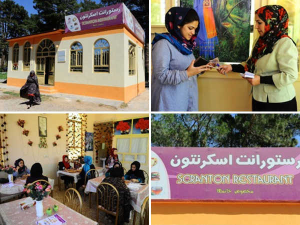 http://www.philly.com/philly/opinion/20141130_Worldview__Afghan_restaurant_is_a_symbol_of_cooperation_for_women_s_rights.html