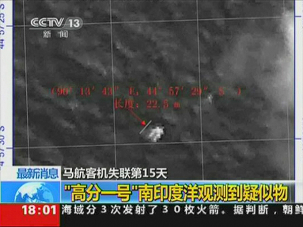 A still image taken from video on March 22, 2014 shows an image of an object spotted in the southern Indian Ocean by the Gaofen-1 high-resolution optical Earth observation satellite of CNSA (China National Space Administration)