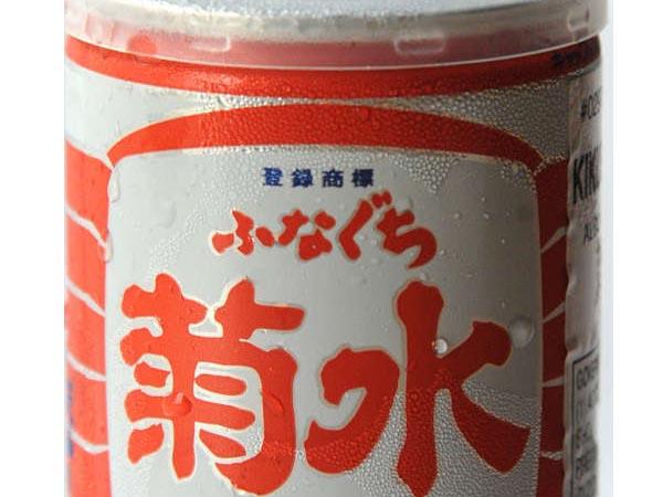 Kikisui Funaguchi Jukusei sake