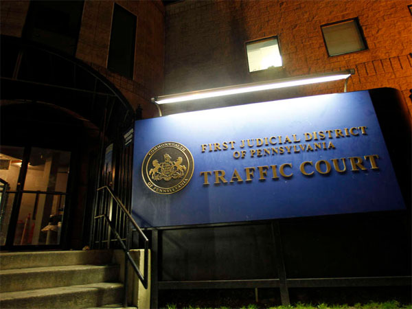 Traffic court case search – Paper Pro