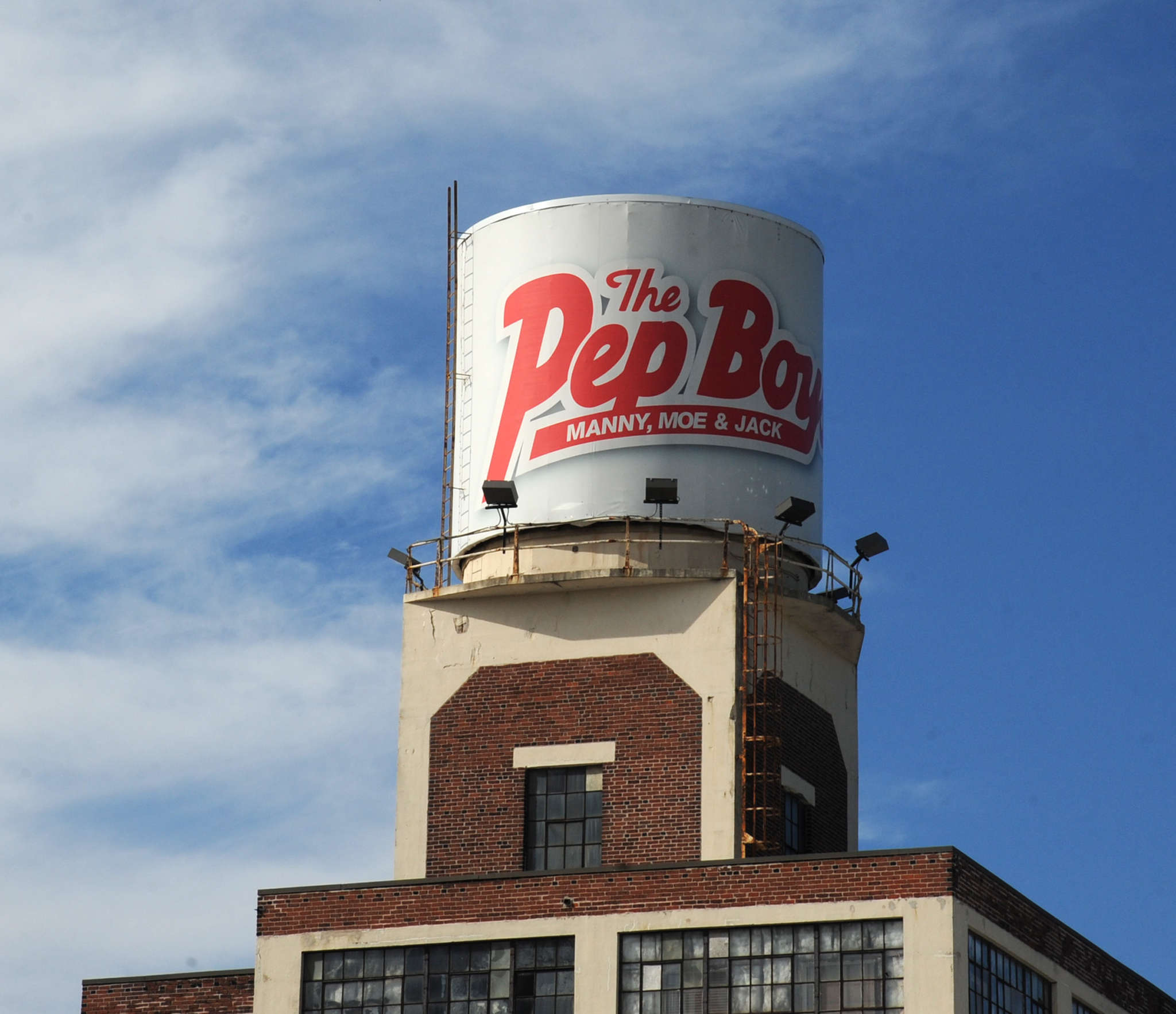 The future of Pep Boys´ headquarters on Allegheny Avenue is unclear.