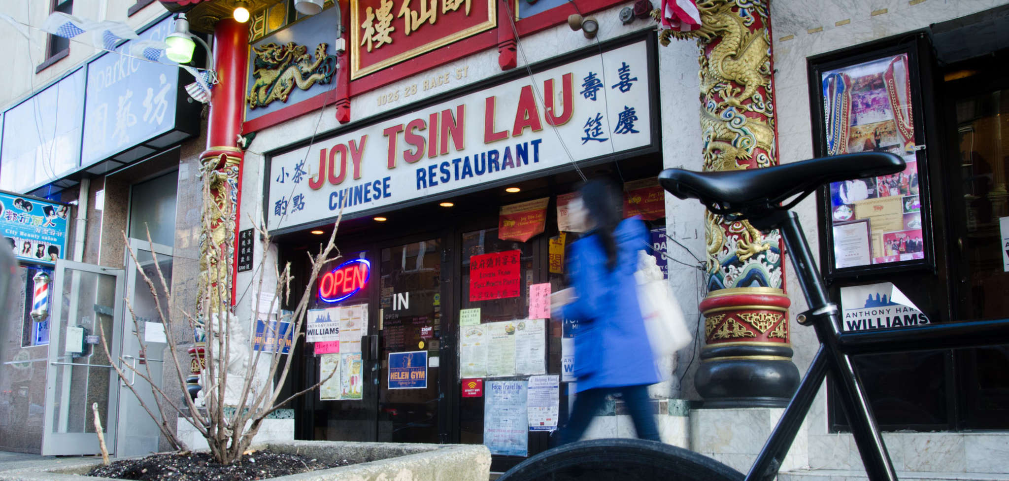 Joy Tsin Lau: Even Seth Williams might not want a free meal from this place.