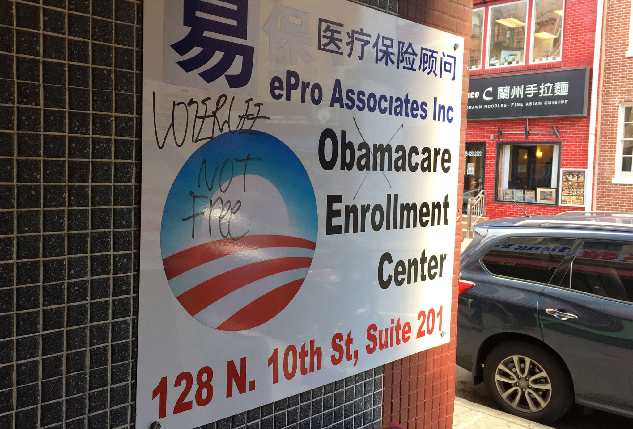 A sign at an insurance brokerage in Philadelphia´s Chinatown section advertises Obamacare sign-ups.