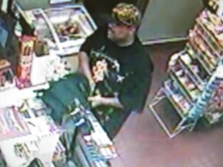 Armed robber of Bensalem gas station