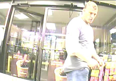 Police are searching for this man in connection with a pair of robberies in Bustleton and Rhawnhurst. (Philadelphia Police photo)