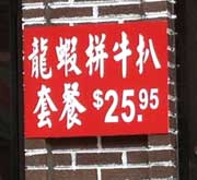 Lucky Fortune Replaces Chinatown S House Of Chen Philly