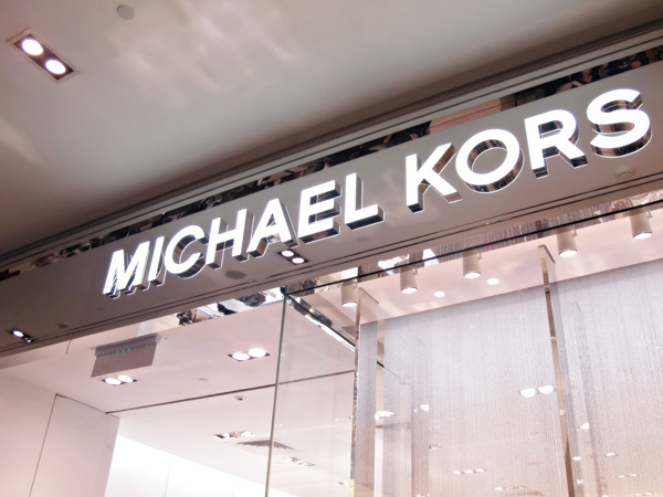 Michael Kors is slated to open a storefront on Walnut Street in Center City Philadelphia. (Photo via Facebook)