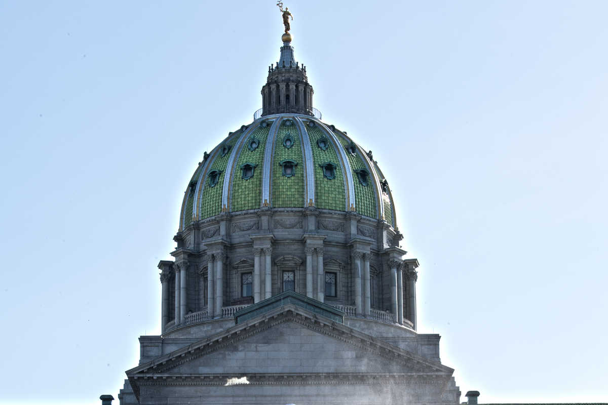 The Capitol in Harrisburg