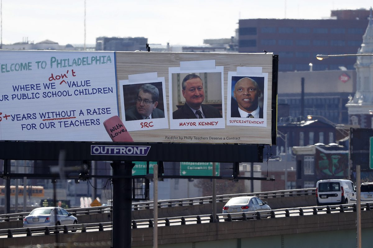 The Philadelphia Board of Ethics says this billboard, funded with donations raised by Central High School teacher George Bezanis, makes him a lobbyist who must register with the city or face a fine.