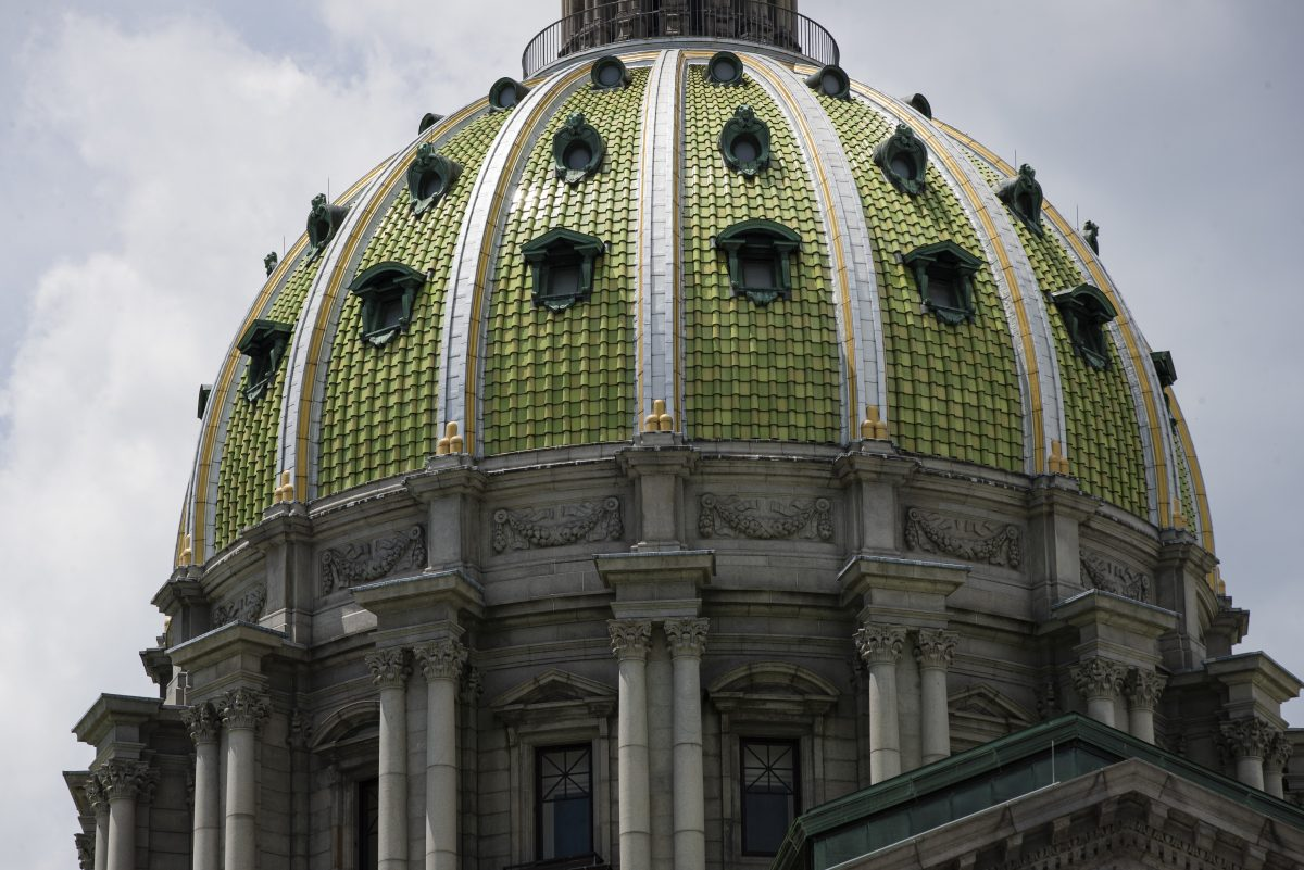 The Pennsylvania Capitol building in Harrisburg, Pa.