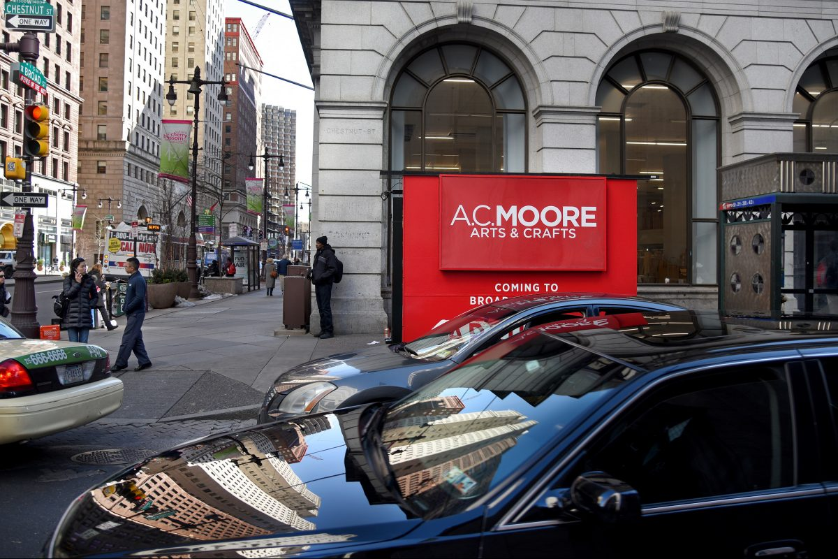 One of the most coveted properties in downtown Center City – the Land Title Building at the corner of Broad and Chestnut Streets – became home to A.C. Moore's first urban store and 27,000 square foot flagship in April 2017.
