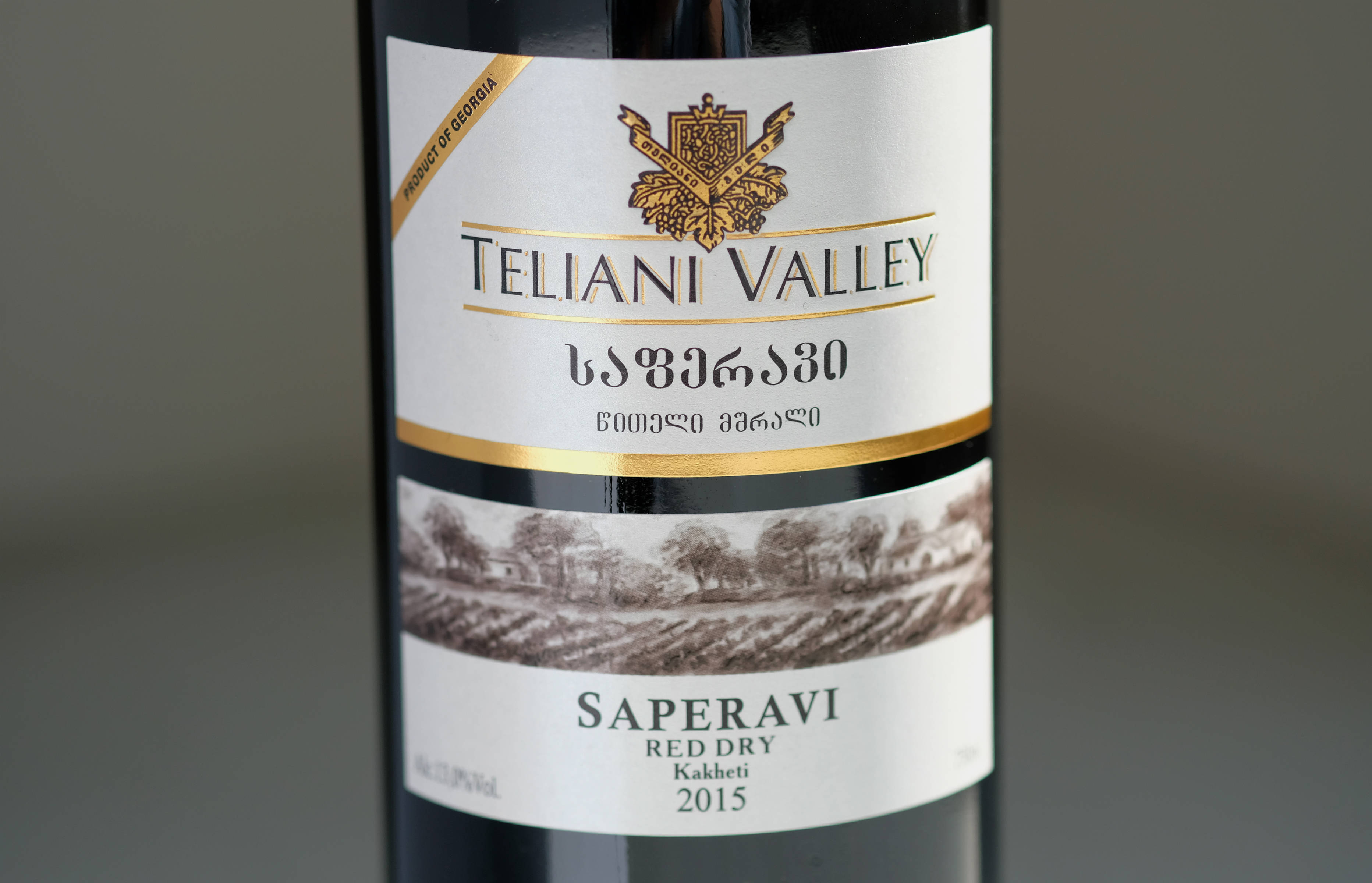Teliani Valley´s saperavi dry red wine from Georgia.