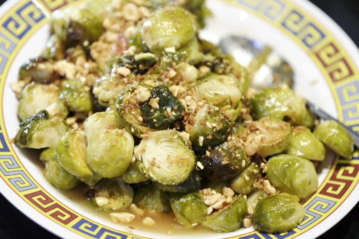 Sweet and sour brussels sprouts with crushed peanuts at Cheu Fishtown.