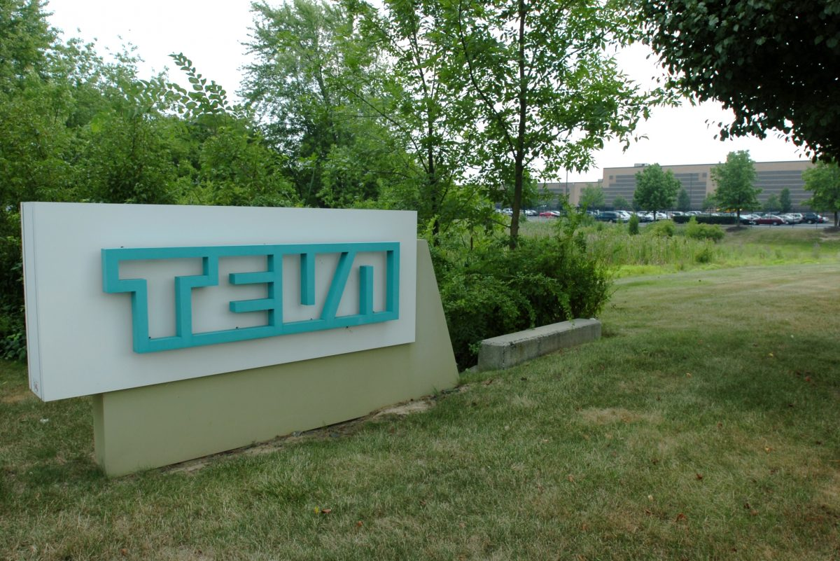 Teva Pharmaceuticals North America headquarters in North Wales, Montgomery County. The photo was taken in 2008.
