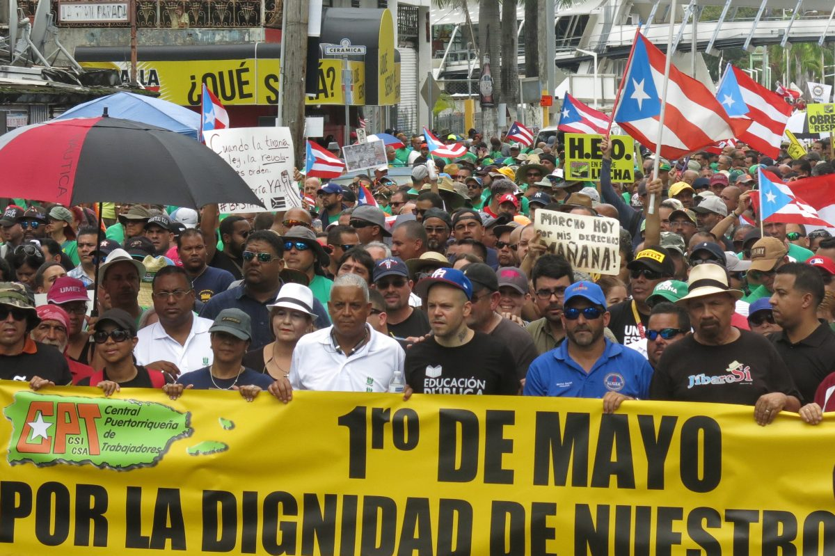 Last month in San Juan, Puerto Ricans protested upcoming austerity measures amid an economic crisis and demanded an audit of the island's debt. The U.S. is expected to soon announce whether it will resolve a $70 billion debt load through a deal with bondholders or a bankruptcy-like process.