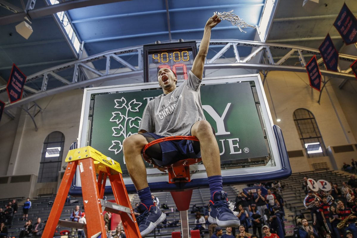 Penn´s Palestra has hosted the Ivy League basketball tournaments for the last two years.
