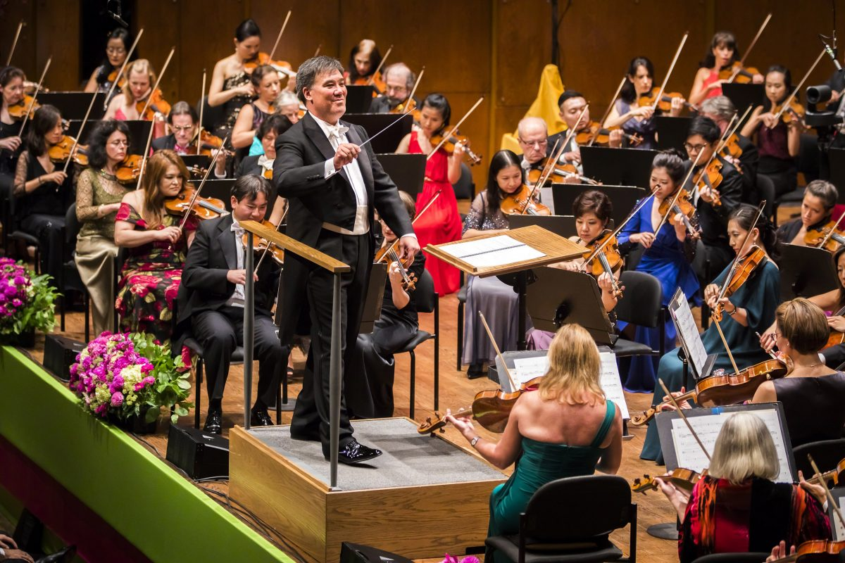 Alan Gilbert conducts the New York Philharmonic at Lincoln Center