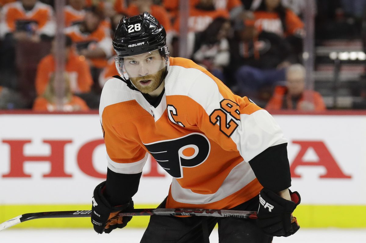 Left winger Claude Giroux, who finished second in the NHL with 102 points last season, will lead the Flyers in 2018-19. The team announced its preseason schedule Friday.