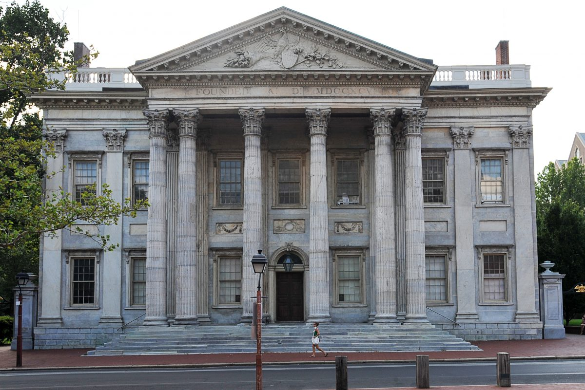 The First Bank of the United States in Old City.