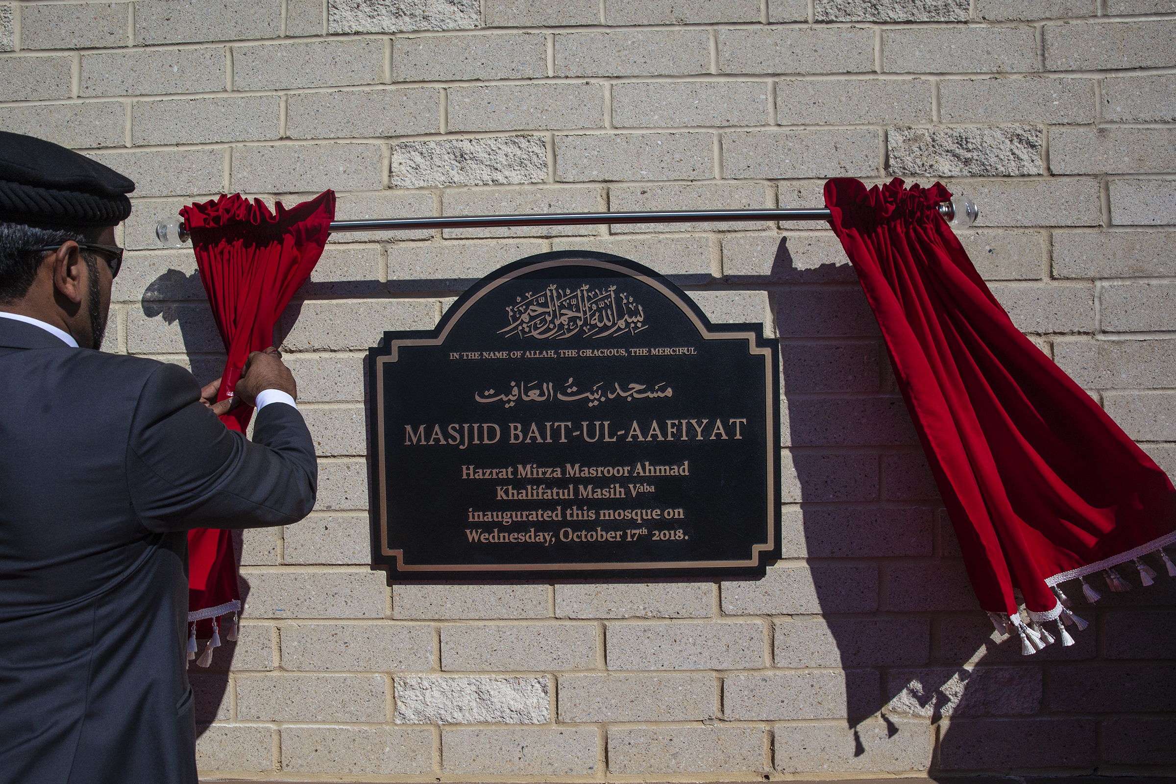 A plaque is unveiled during the arrival and visit of Mirza Masroor Ahmad, international leader of the Ahmadiyya Muslim community.
