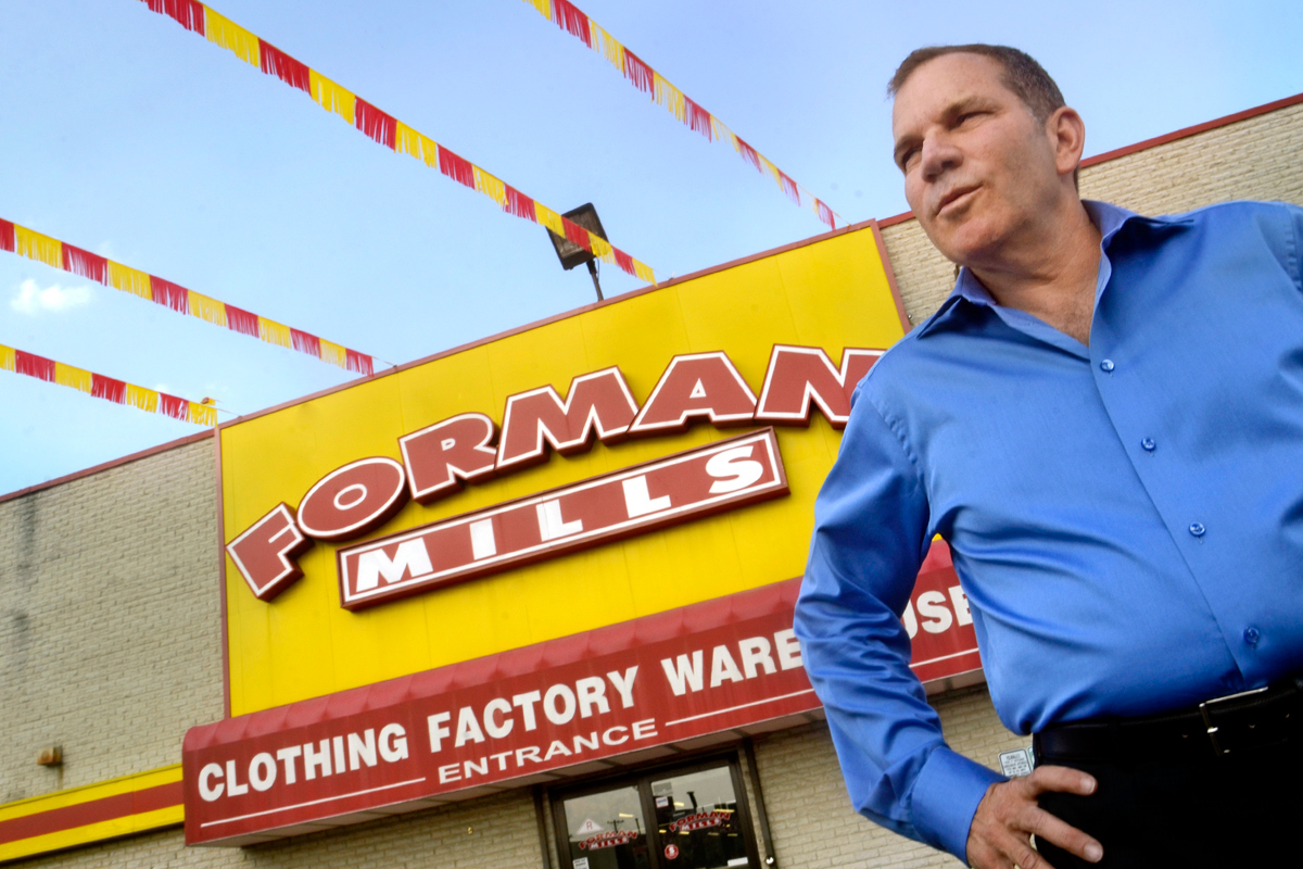 Forman mills online shopping