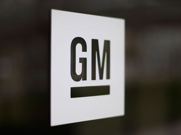 The leader of General Motors´ ignition-switch victim settlement fund plans to determine criteria this month and start accepting claims Aug. 1.