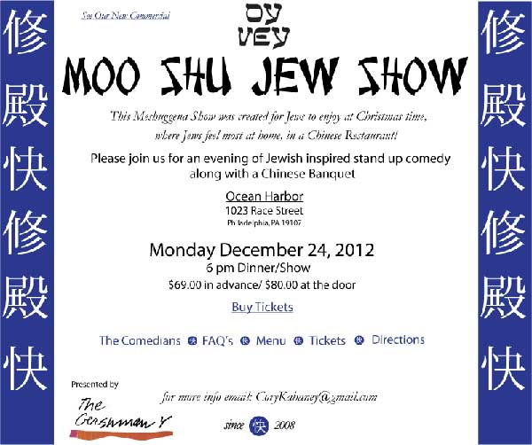Spend Christmas Eve at the Moo Shu Jew Show