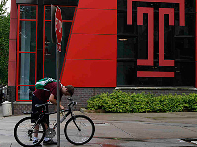 Temple University averages about $45.5 million annually, so this year represented a nearly 45 percent increase. (File Photo)