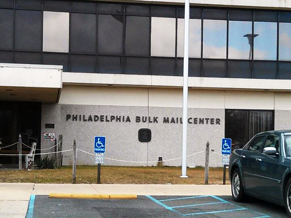 The U.S. Postal Service Bulk Mail Center at 1900 Byberry Rd.