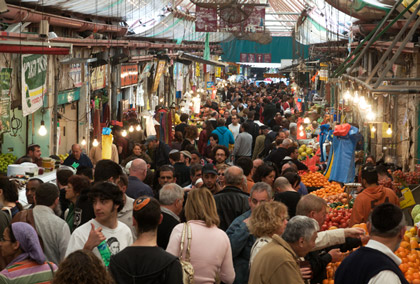 Spot the Philly sports fan in this photograph of Mahaneh Yehuda market in Jerusalem?